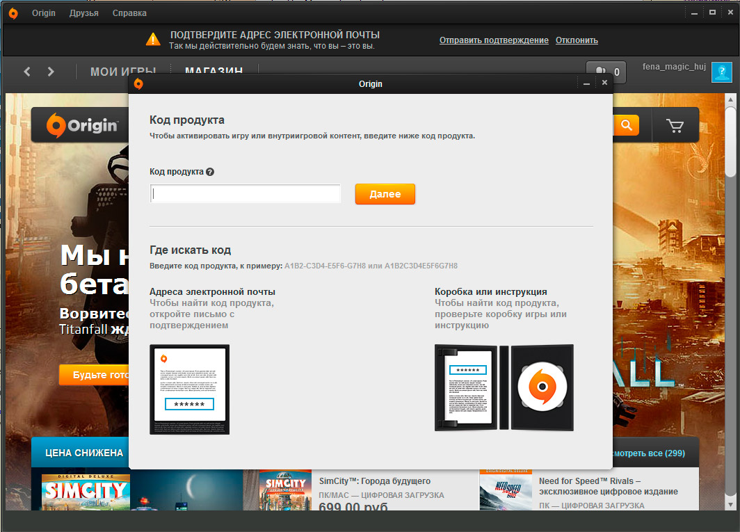 cd-ключ для онлайн игры в nfs mw: