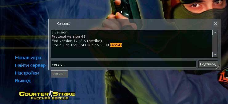 Скачать бесплатно counter strike 1.5, source, готовые сервера cs 1.6