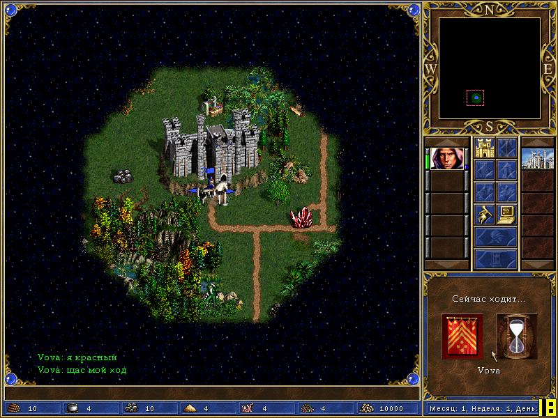 Age of empires hd игра по сети