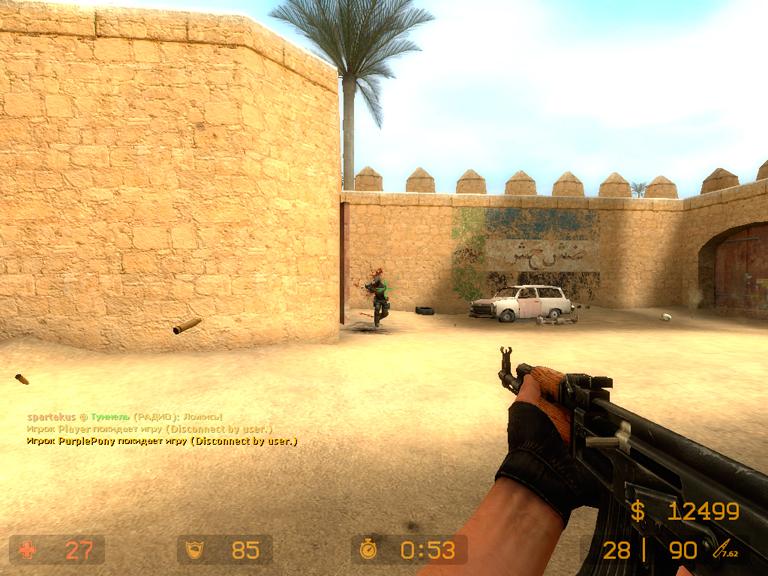 Патч обновления css v84 cssource 2230303 - игровой портал.